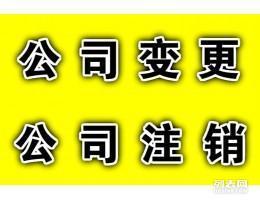 【2016工商企业年报网上申报公示】_黄页88网