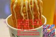 玉米薯薯正宗台湾烤玉米脆皮玉米加盟