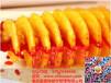 风靡韩国的小吃龙卷风土豆来了!韩国偶像都爱的小吃!