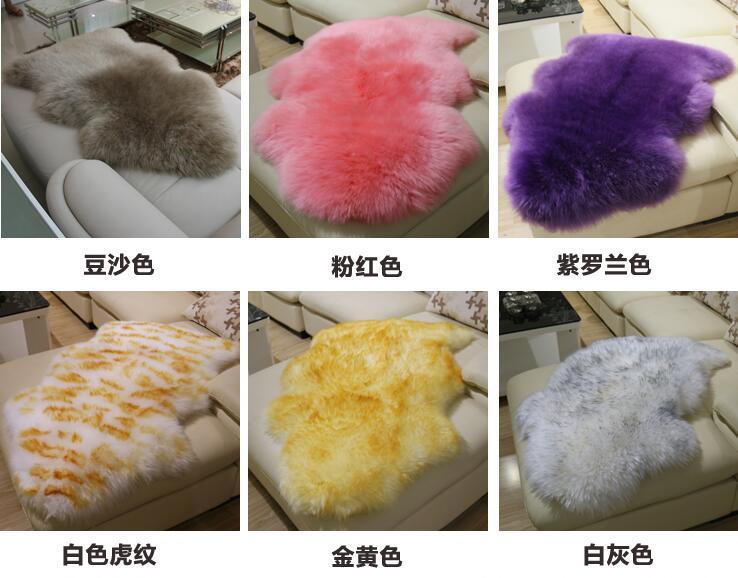 纯羊毛地毯客厅飘窗垫