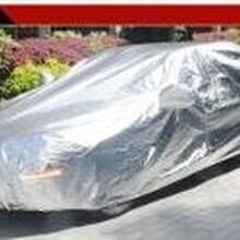 汽车车衣车罩防晒防雨科鲁兹车衣车罩