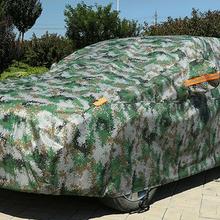 汽車用品車衣車罩
