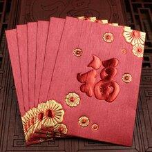 肇庆专业生产利是封印刷价格厂家定制红包图片