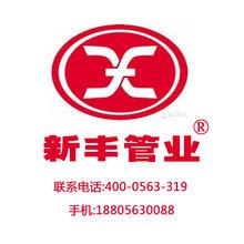 DN47镀锌钢管47镀锌圆管供应厂家直销宣城新丰管业