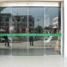 昆山市感应玻璃门维修、卷帘门、电动门图片