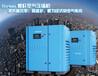 供应色选机用开山BK30-8经济型空压机螺杆空压机