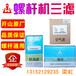 空压机保养耗材批发空滤油滤油分芯特价空压机配件专卖