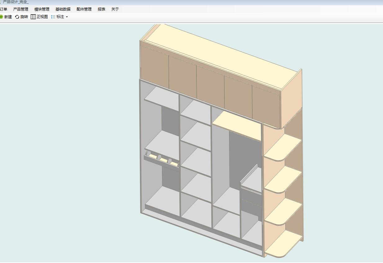 定制板式家具拆单软件,橱柜,衣柜设计拆单软件图片