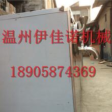 浙江全自动绿沙冰机绿豆沙冰生产线大型绿豆沙冰机图片