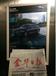 义乌(社区电梯框架)