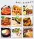 黑龙江的街边小吃加盟七公主九味卷实在很不一般