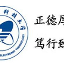 2016年桂林电子科技大学物流管理专业函授招生-成人高考网