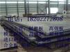 滨州船舶用1818008m的Q345E高强度合金板市场行情