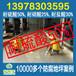 陕西榆林神木玻璃钢防腐蚀工程价格多少钱