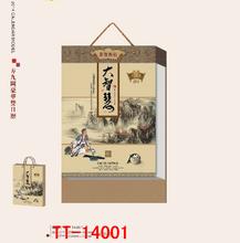 嘉定区嘉松北路挂历印刷加工设计宣传选上海松彩图片