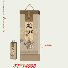 嘉定区嘉唐公路印刷加工画册宣传设计选上海松彩图片