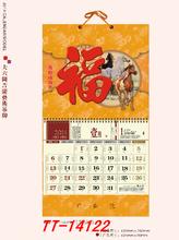 浦东区康桥各类纸制品印刷设计服务挂历印刷选上海松彩图片