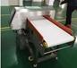 气调包装机厂家特价销售配套专业金属检测设备