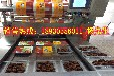 肇慶水果保鮮氣調包裝機廠家供應,MAP-1Z450氣調保鮮包裝設備