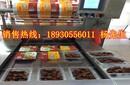 衡阳鸡腿保鲜气调包装机厂家低价,MAP-1Z550气调保鲜包装设备