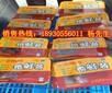 曲靖土鸡保鲜气调包装机厂家供应,MAP-550气调保鲜包装设备