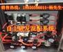 宜兴水产品包装气调包装机供应MAP-450设备