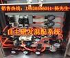 揭阳五花肉保鲜气调包装机厂家供应,MAP-450气调保鲜包装设备