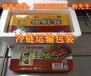 邯郸鸭爪保鲜气调包装机厂家供应,MAP-550气调保鲜包装设备