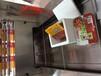 抚顺食品包装气调包装机厂家低价,MAP-1Z550气调保鲜包装设备