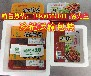 湛江冷鲜肉包装气调包装机厂家直销,MAP-450气调保鲜包装设备