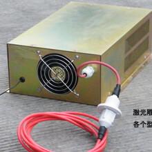 产品采用全新理念的北京铭泰激光电源