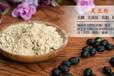 批发销售60-200目细的100%纯黑豆粉