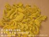供应蔬菜粉100%60-100目纯姜黄粉