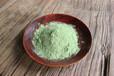 山本汉方羽衣甘蓝粉末纯天然蔬菜粉无添加优质