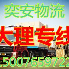 东莞物流公司,东莞常平货运公司,东莞至全国专线直达