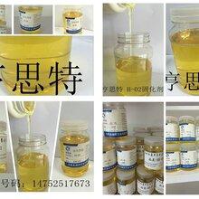 浅色高光泽环氧固化剂韧性优良HS-02水性环氧固化剂固化物耐水性苏州亨思特公司