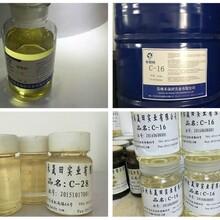 流展性好c-16c-19耐黄变聚醚胺透明环氧固化剂苏州亨思特公司