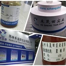 聚酰胺环氧固化剂具有优异的性能环胺固化剂彩色陶瓷颗粒路面专用固化剂苏州亨思公司