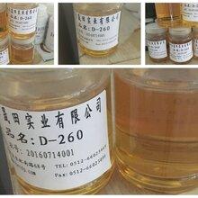 芳香胺环氧固化剂常温胺类环氧固化剂苏州亨思特公司