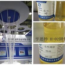 良好的品质水性环氧固化剂固化性能优异水性环氧固化剂苏州亨思特公司