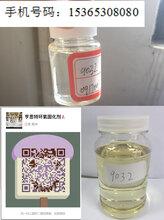 高固含量高透明9032脂环胺环氧固化剂苏州亨思特公司
