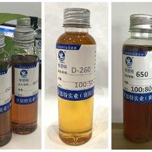 环氧地坪固化剂浅色面涂固化剂9037脂环胺改性固化剂苏州亨思特环氧固化剂公司图片