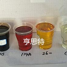 经济型中底涂固化剂113芳香胺固化剂114芳香胺固化剂苏州亨思特固化剂公司图片