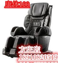 富士EC3850按摩椅方庄店专卖特卖