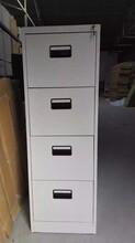 买文件柜就找辉阳办公家具厂家专业生产批发畅销全国图片