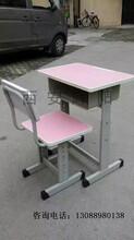 大量批发单双人中小学生课桌椅培训辅导课桌椅图片
