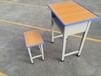 学生课桌椅美术桌西安专业生产量大从优