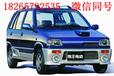 山东鲁滨老年代步车招商加盟