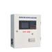 杭州代越電氣火災監控系統DYF-300消防設備電源狀態監控器