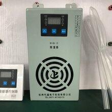 杭州代越开关柜排水型智能除湿装置DY-CS-III无锡佛山